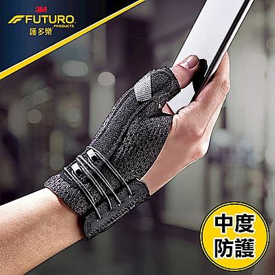 3M 護多樂 拉繩式拇指支撐型護腕(S-M)