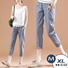 【LANNI 藍尼】韓版大口袋純色休閒褲-灰藍