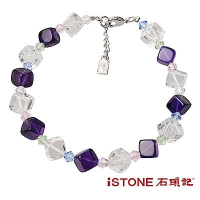 石頭記 水晶手鍊-夏日冰鑽-優雅紫水晶