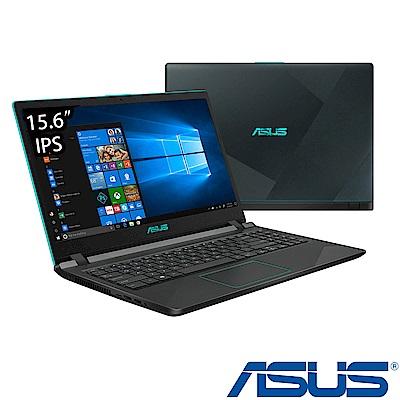 ASUS X560UD 15吋筆電 i7八代/4G+4G/1T+256G/GTX1050特