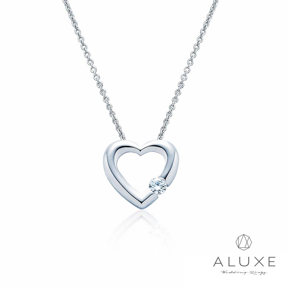 ALUXE亞立詩 Petite系列 The Heart白K金美鑽項鍊