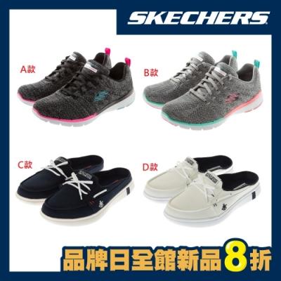 SKECHERS 女運動/帆船穆勒健走鞋鞋