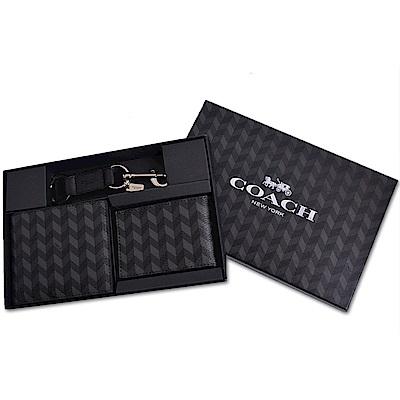 COACH 經典格紋防刮皮革短夾/卡夾/鑰匙圈三件禮盒組-黑(附原廠禮盒)