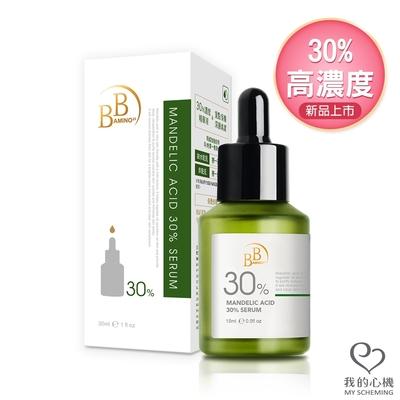 【我的心機】BB Amino 杏仁酸  30%杏仁酸煥膚精華30ml