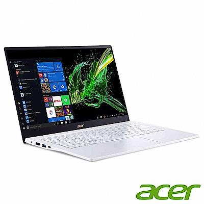 Acer SF514-54GT-770G 14吋筆電(i7-1065G7/MX250/16G/512G SSD/Swift 5/白)