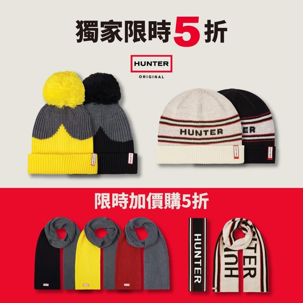 【時時樂】HUNTER - 配件 - 冬日精選針織帽(四款選)