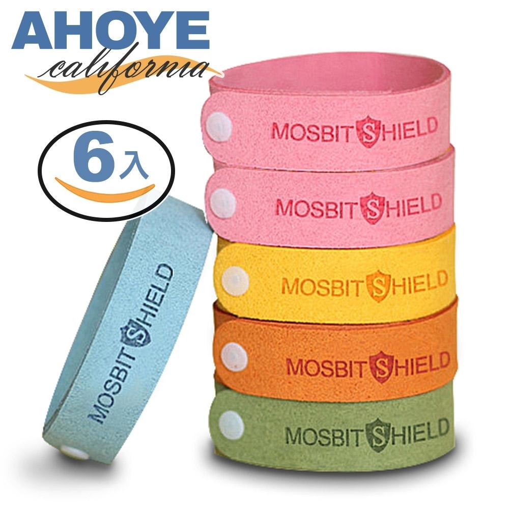Ahoye 植粹精油防蚊手環 6條入 顏色隨機 驅蚊手環