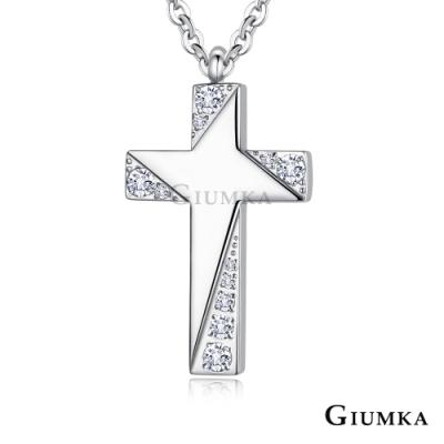 GIUMKA簡約十字架項鍊男女短鍊抗敏白鋼
