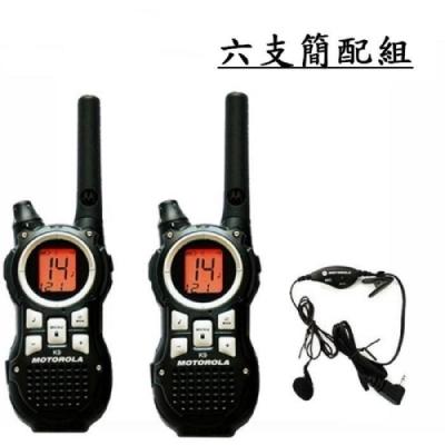 Motorola 摩托羅拉 免執照無線電對講機 TLKR K9 六支簡配組