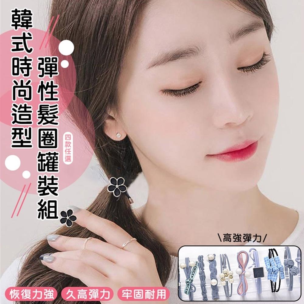 韓國熱賣甜美可愛蝴蝶結珍珠髮繩組(12入/組)