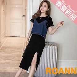 流蘇牛仔吊帶背心+開衩連身裙兩件套 (藍色)-ROANN
