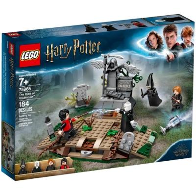 樂高LEGO 哈利波特系列 - LT75965 佛地魔的崛起