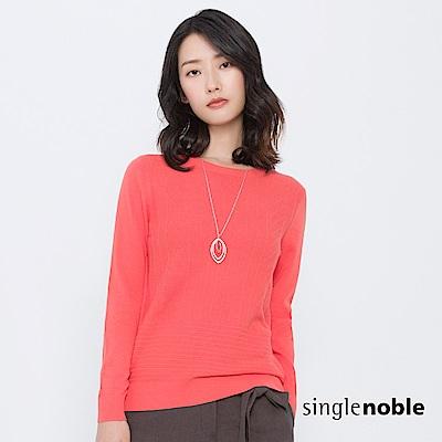 獨身貴族 品味練習課交錯織紋設計針織衫(3色)