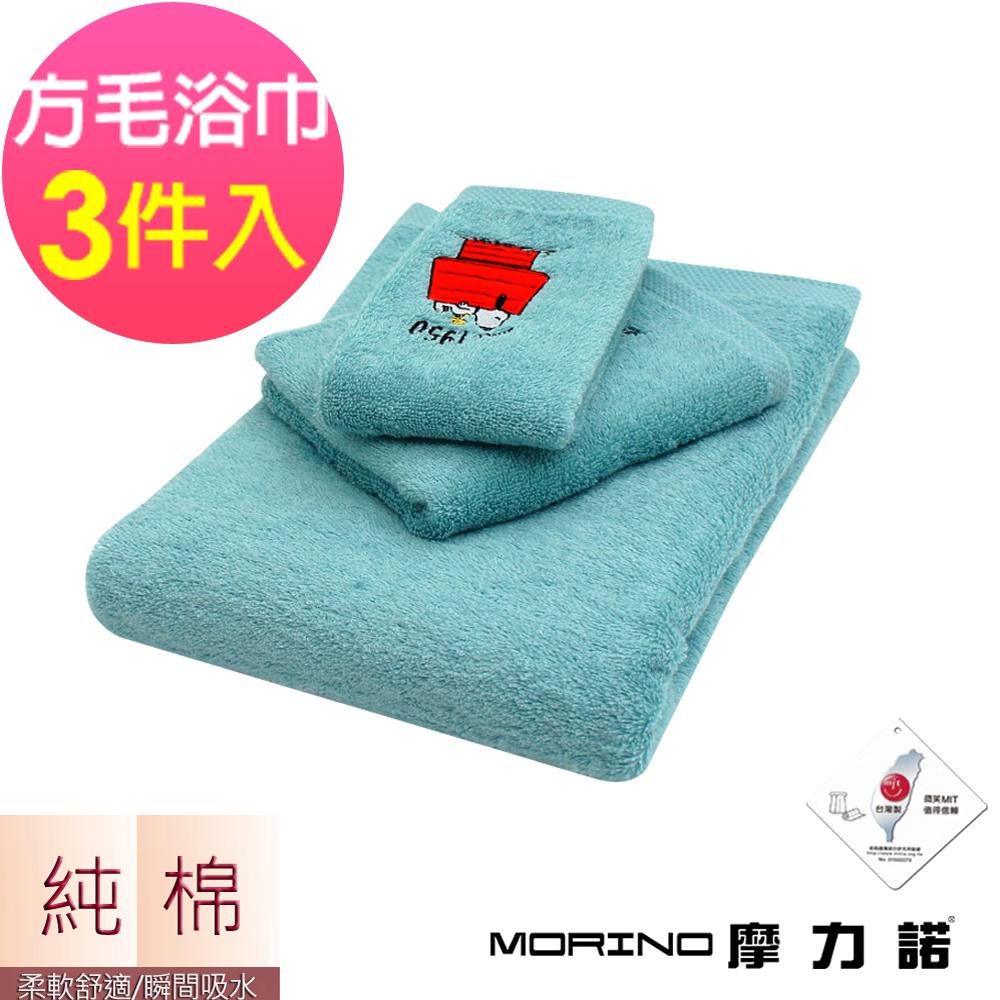 (超值3條組)紅屋-冰雪藍 PEANUTS SNOOPY史努比 純棉刺繡方巾毛巾浴巾 MORINO摩力諾MIT
