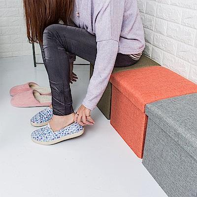 樂嫚妮 棉麻收納椅/穿鞋凳-15L 4色