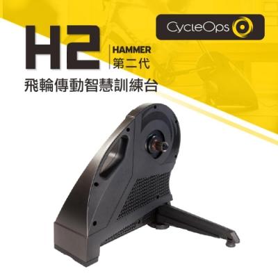 CycleOps H2 飛輪傳動智慧訓練台