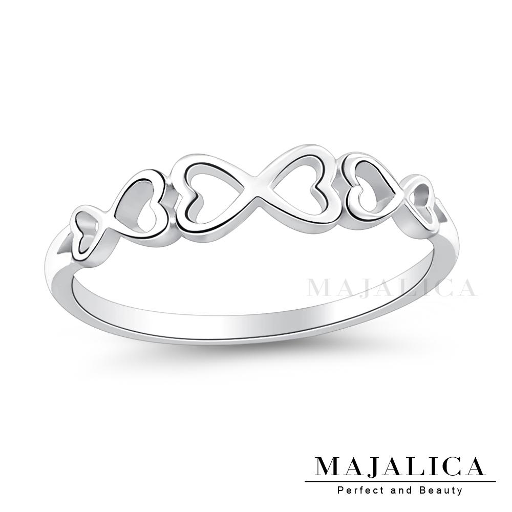 Majalica女戒尾戒925純銀戒指推薦品牌 無限浪漫 單個價格(MIT)