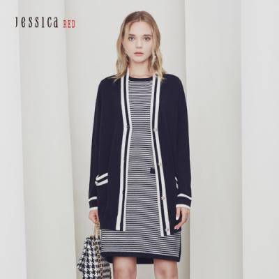 JESSICA RED - 深藍色撞色鑲邊長款V領針織開衫外套