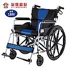 必翔銀髮  座得住輕量型手動輪椅 PH-182B (後折背款)
