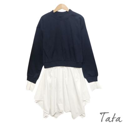 高領拼接假兩件撞色洋裝 TATA-(S~L)