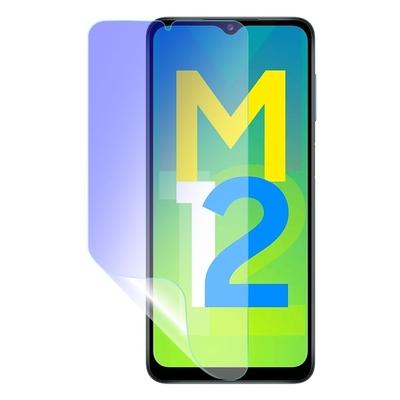 o-one護眼螢膜 三星SAMSUNG Galaxy M12 滿版抗藍光手機螢幕保護貼