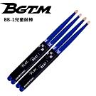 BGTM 嚴選楓木BB-1兒童專用鼓棒~三色任選