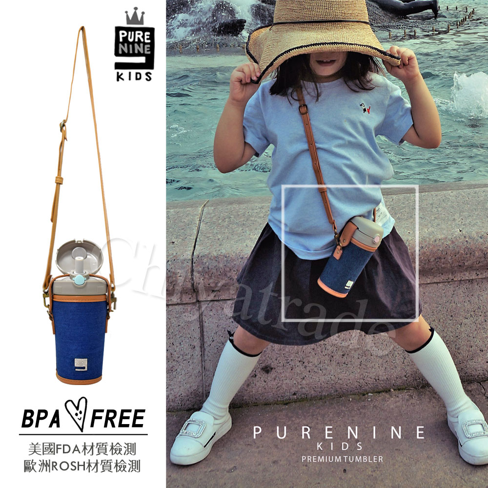 韓國PURENINE 兒童彈蓋隨身多功能保溫杯290ML(附杯套+背帶)-牛仔杯套+綠色瓶
