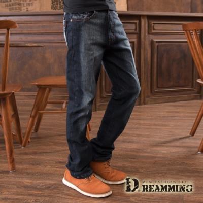 Dreamming 刺繡Dragon刷白伸縮中直筒牛仔褲-黑色