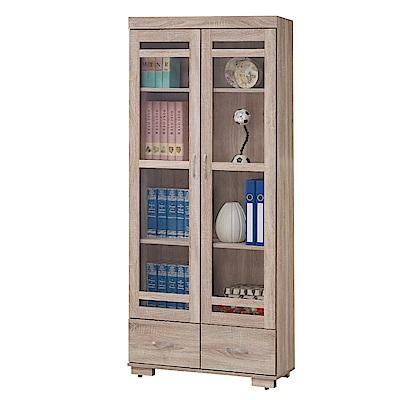 綠活居 薇妮時尚2.7尺木紋書櫃/收納櫃-81x31.5x177cm-免組