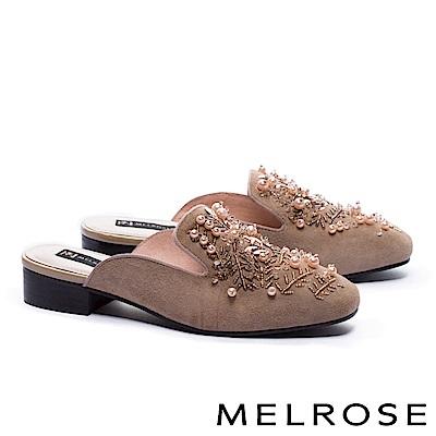 拖鞋 MELROSE 華麗格調羊麂皮穆勒低跟拖鞋-杏