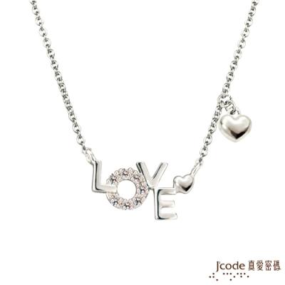 J code真愛密碼 真愛-LOVE純銀項鍊