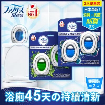 [超取滿390登記送60]日本風倍清 浴廁用抗菌消臭防臭劑/芳香劑(清爽皂香2入+薄荷綠香2入)_6ml 4入裝
