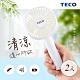 TECO東元 USB充電式手持桌立兩用電風扇 白色 超值2入組 product thumbnail 1