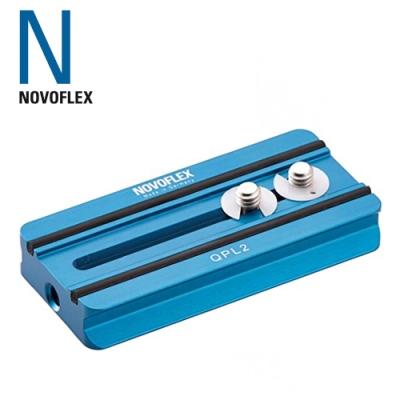 NOVOFLEX QPL系列雙接頭快拆板 QPL2