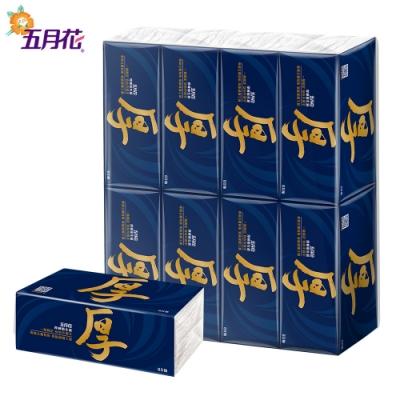 [限購1]五月花厚棒抽取式衛生紙60抽x8包/串