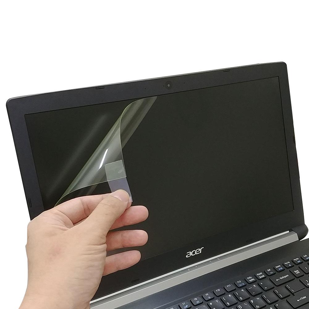 EZstick ACER A715-72 G 專用 螢幕保護貼