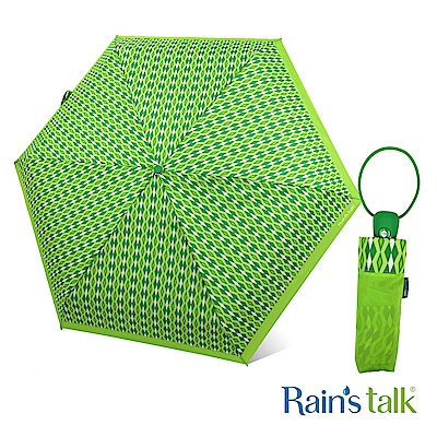 Rains talk 菱紋抗UV四折自動開收傘