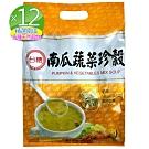 台糖 南瓜蔬菜珍穀12袋/箱(22gx12包/袋)