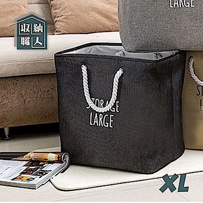 【收納職人】自然簡約風超大容量粗提把厚挺棉麻方型整理收納籃/洗衣籃- - XL夜黑
