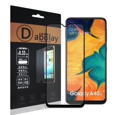 全膠貼合 Samsung Galaxy A40s 滿版疏水疏油9H鋼化頂級玻璃膜(黑)
