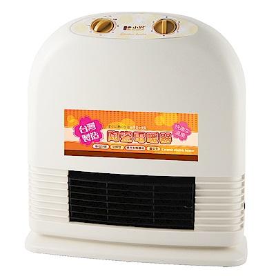 Kozawa 小澤陶瓷定時型電暖器(KW-406PTC)