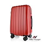 法國奧莉薇閣 20吋行李箱 PC輕量旅行箱 登機箱 移動城堡(法拉利紅)