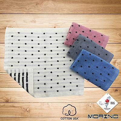 MORINO摩力諾 美國棉色紗圓點方巾