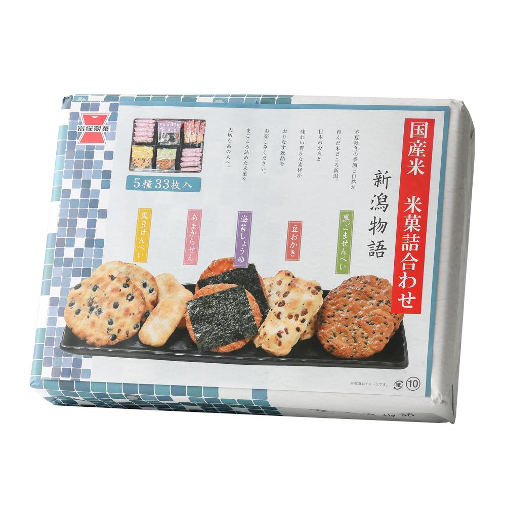 岩塚製果 新潟物語越州五味鐵裝禮盒(226g)
