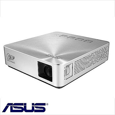 福利品-ASUS S1 輕巧便攜式LED短焦投影機(內建電池)