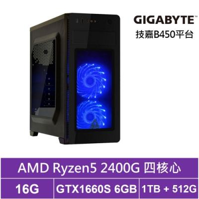 技嘉B450平台[魂鬥夢魘]R5四核GTX1660S獨顯電玩機