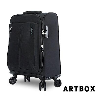【ARTBOX】尚旅風情 19吋超輕量商務行李箱(黑色)