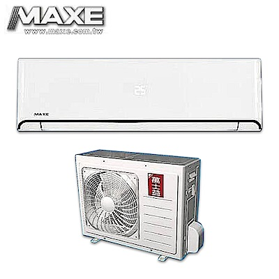 MAXE 萬士益7-9坪定頻分離式冷氣MAS-50MS/RA-50MS
