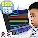 EZstick ASUS X705UF X705MB 防藍光螢幕貼 product thumbnail 1