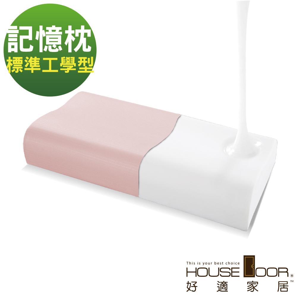 House Door 日本大和防蹣抗菌表布 親膚涼感釋壓記憶枕 工學型 1入